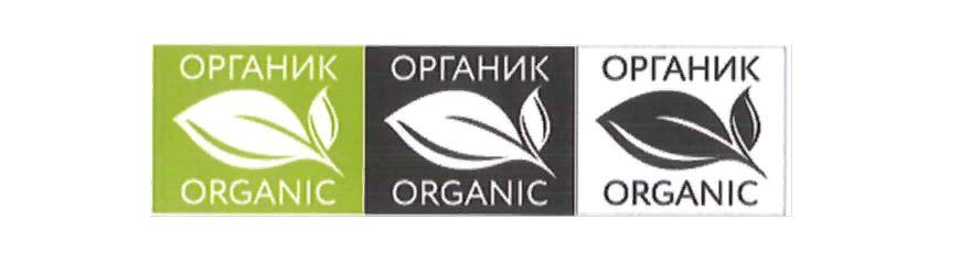 Органическое виноградарство. Первые шаги российской органики